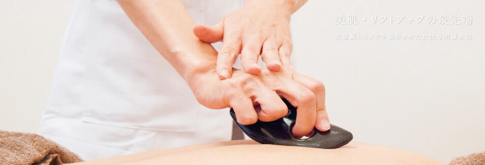 肌、リフトアップの最先端5|大阪、難波の女性専用美容鍼【めぐむ美容鍼灸院】